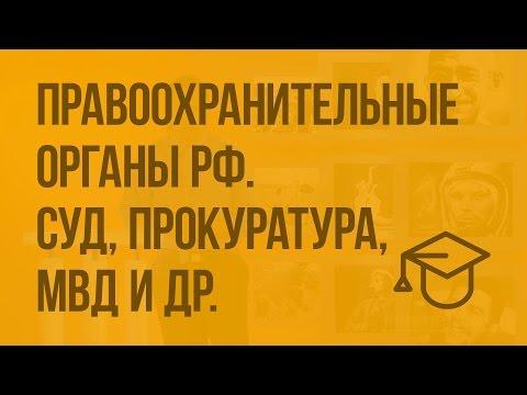 Красногвардейский район - Правительство Республики Крым