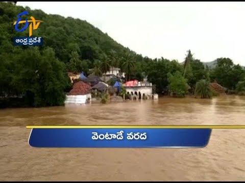 9 AM   Ghantaravam   News Headlines   16th August 2019   ETV Andhra Pradesh