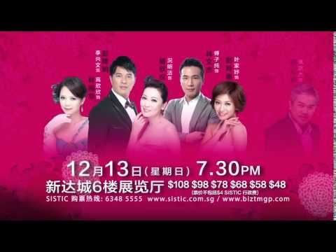 A Place Called Home in Concert  娘家首次新加坡演唱会