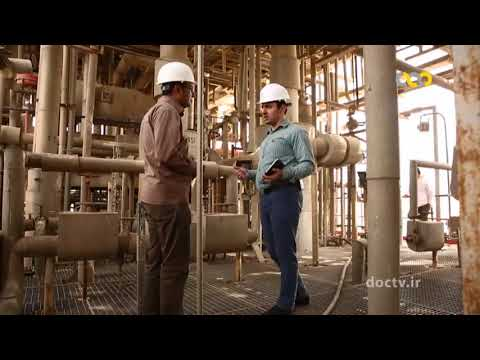 Iran Petrochemical Research & Technology co. (NPC-RT), MahShahr Petrochemical Special Economic Zone