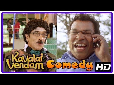 Latest Tamil Comedy Scenes | Kavalai...