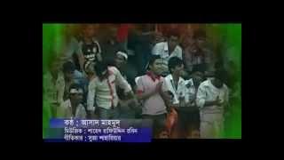 Shabash Bangladesh