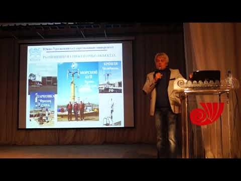 Зеленая энергетика – Евгений Соломин