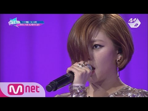 [STAR ZOOM IN] [TWICE JEONGYEON CUT] Applause, Happy, Truth, Do it again 161024 EP.138
