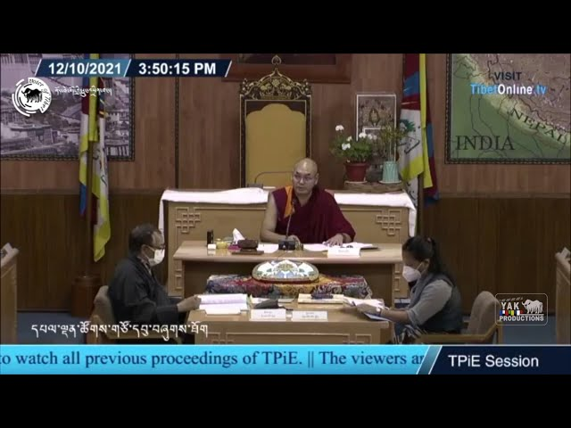 17th TPIE concludes first session, passes motion of gratitude and remorse to HHDL