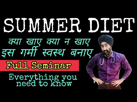 summer-diet---full-seminar-|-expert-advice-|-public-q&a-|dr.education-(hindi)