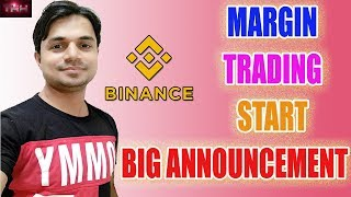 Activate Margin Trading in Binance Exchange Full Tutorial Video | Binance Margin Trading