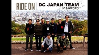 DC JAPAN TEAM IN SAPPORO - RIDE ON [VHSMAG]