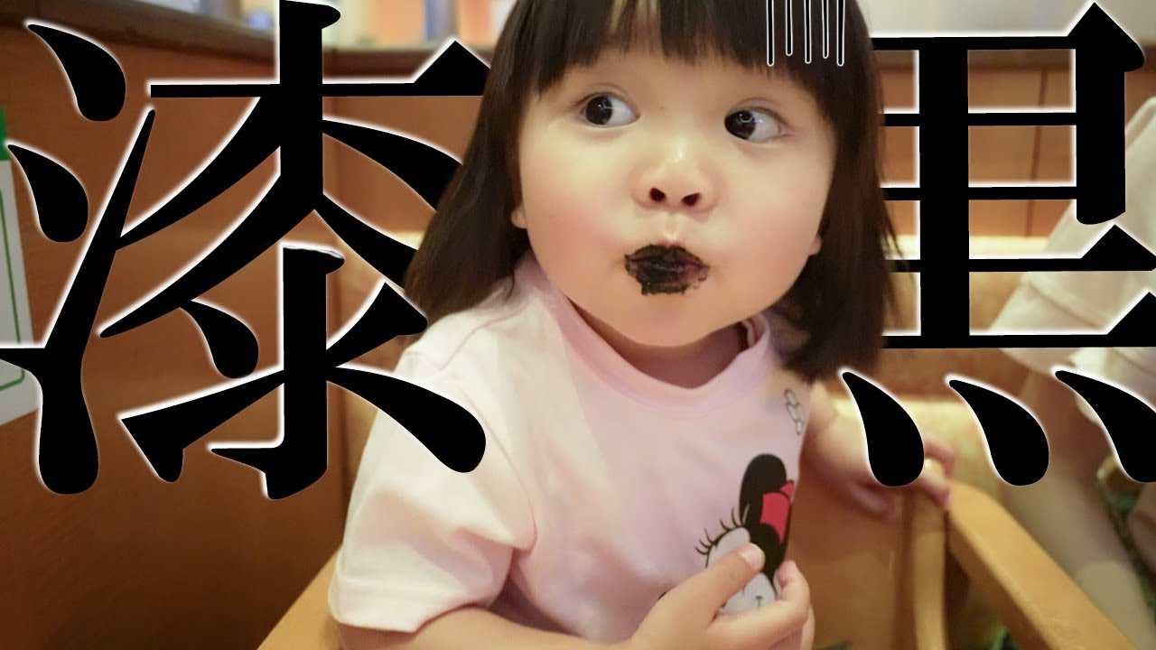 将来ビジュアル系バンドで親に迷惑をかけそうな予感が半端ない娘はこちらww Japanese Visual kei baby