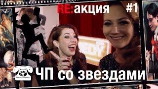 """Шоу """"RE:акция"""" №1 Фокус с iPhone и Человеком-Пауком"""