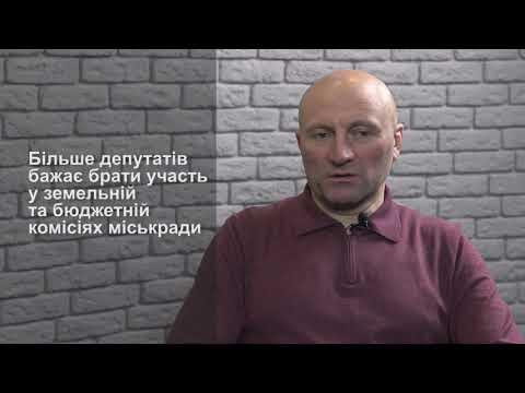 Телеканал АНТЕНА: Депутати здебільше хочуть працювати в земельній та бюджетній комісіях, - Бондаренко