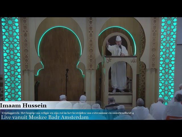 Imaam Hussein Het begrip van religie en zijn rol in het bestrijden van extremisme en onwetendheid 4