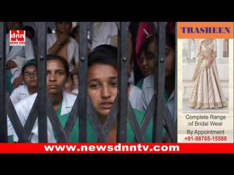 Nursing Girls Protest Gurdaspur