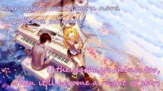Your Lie in April OP1 [ Hikaru Nara ] ~「 English and Romaji Lyrics 」