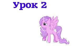 Милая грустная пони-(Видео урок)