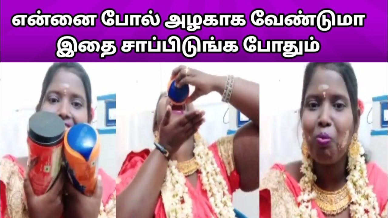அழகு குறிப்பு கொடுக்கும் திவ்யா | Dhivya Karthick Live | Part 3