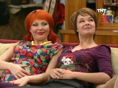 Счастливы вместе 1 сезон 91 серия 92 серия 93 серия 94 серия 95 серия