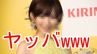 AKB48を卒業し、現在は 女優として活動している 光宗薫さんが、美人過ぎ...