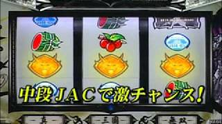 オリンピア【真・三国無双】P…