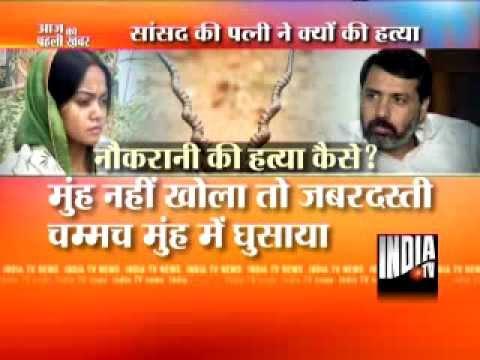 Maid's murder: BSP MP Dhananjay Singh arrested following wife's arrest