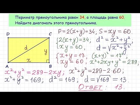 Задание №3 ЕГЭ 2016 по математике. Урок 46