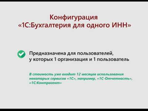 Бухгалтерия для одного реквизиты для оплаты госпошлины за регистрацию ип в ярославле