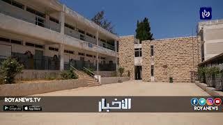 مدارس الضفة الغربية تستقبل طلبتها في ظل أزمة خانقة للأونروا