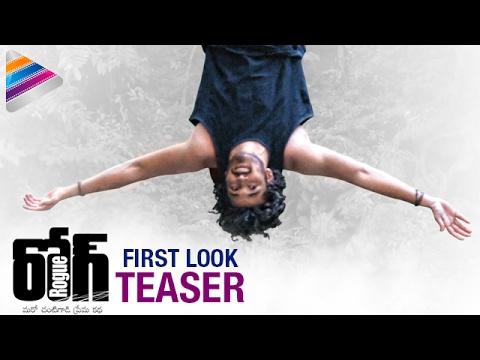 Puri Jagannadh ROGUE Movie First Look Teaser | Rogue Movie Motion Teaser |  #Rogue | Telugu Filmnagar