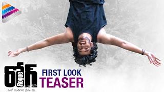 Puri Jagannadh ROGUE First Look Teaser | Rogue Movie Motion Teaser | #Rogue | Telugu Filmnagar