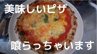 2019.5.1 第1回 名古屋市(天白区)のピザ専門店!ガットリベロでピザを喰らう!!