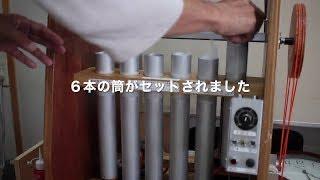 臥雲辰致の紡績機(ガラ紡機)を使って糸紡ぎ  竹島クラフトセンター