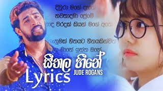 Seethala Heene Jude Rogans Lyrics.mp3