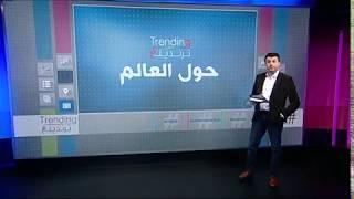 بي_بي_سي_ترندينغ:  افتتاح أول سينما في #السعودية ..صور انهيار جسر الكولا في #لبنان