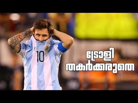 Messi troll malayalam  Messi vs croatia 2018  Argentina troll malayalam