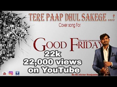Hindi Good Friday song Tere Paap Dhul Sakenge by Victor Benjamin (तेरे पाप धुल सकेंगे )