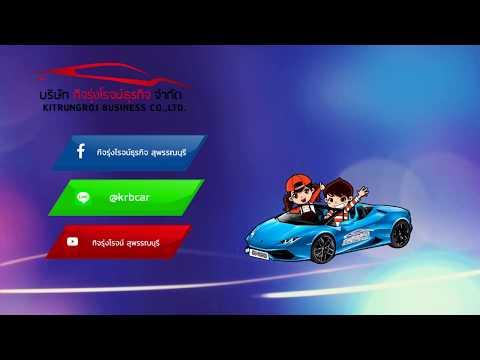 Review TOYOTA HILUX VIGO SMART CAB 2.5 E 2012 By.กิจรุ่งโรจน์ธุรกิจ สุพรรณบุรี