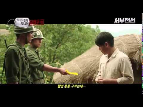 """Ji Chang Wook Cameo in """"Long W..."""