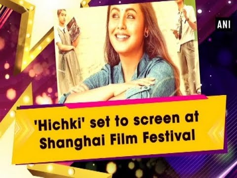 Hichki 2 full movie with english subtitles hd download
