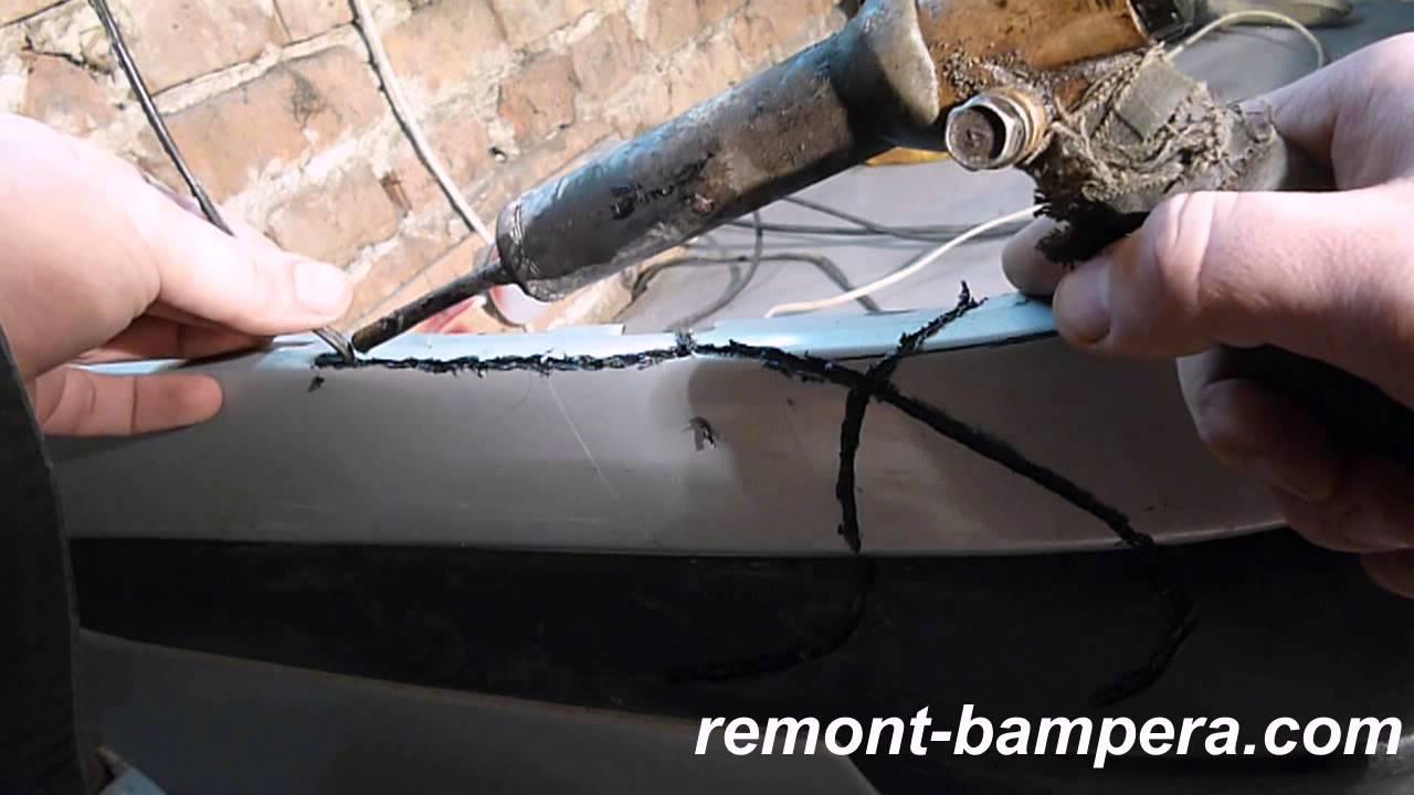 Пайка бампера при помощи металлической сетки