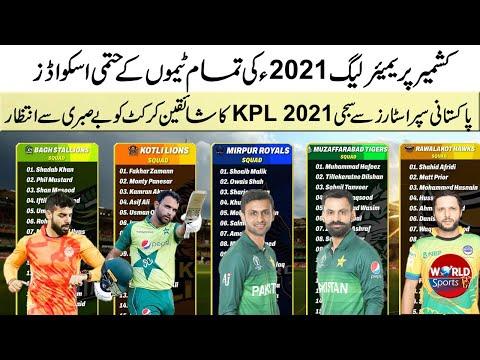 KPL 2021 all team squad list   Kashmir Premier League 2021 Teams   Pakistan vs England 2021