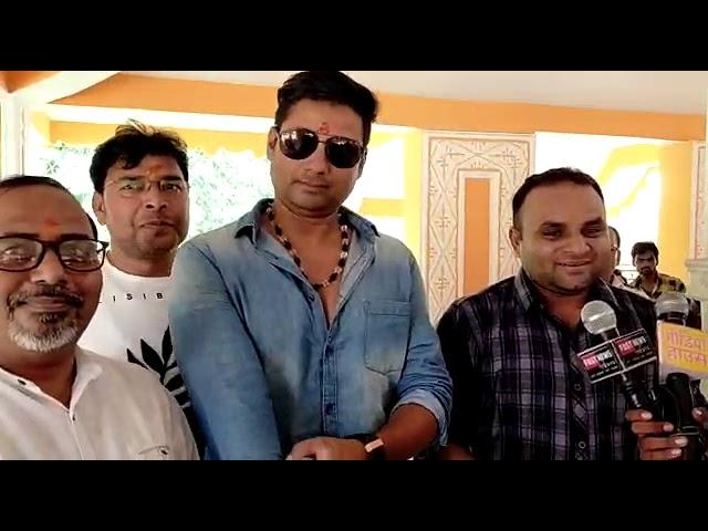 Bhojpuri 3 Film Muhurat || प्रेम सिंह अरुण दुबे राम पटेल
