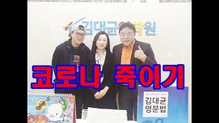 서울대 출신 미녀 원진피부과 박소윤 Arirang 에디…