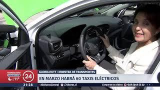 Santiago ya cuenta con sus primeros taxis eléctricos