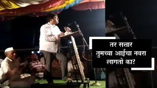 Kannad, Aurangabad | Harshvardhan Jadhav Speech on Uddhav Thackeray