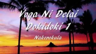 Voqa Ni Delai Dokidoki - Nakorokula