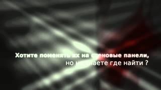 Продажа стеновых панелей(Купить качественные стеновые панели по низким ценам http://remontnick.ru/stenovie_paneli/, 2013-12-12T15:02:54.000Z)