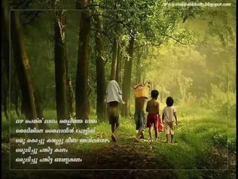 Mazha Peythu Manam Thelinja Lyrics - Oru Abhibhashakante Case Diary Malayalam Movie Songs Lyrics