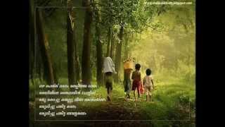 Mazha Peythu Manam Thelinja Neram-Nostalgia