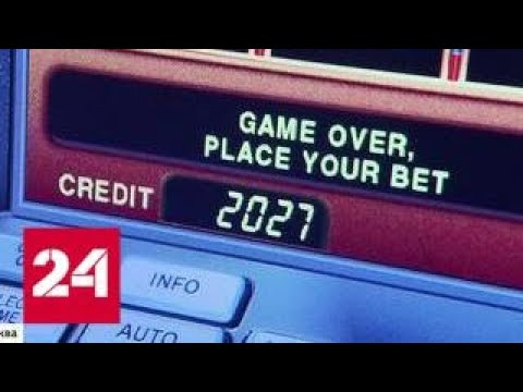 В Москве обнаружили подпольное казино для домохозяек и пенсионеров - Россия 24