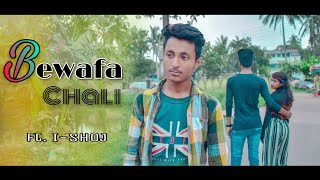 Bewafa chali ft. I-SHOJ - Dil ke tukde hazar. Heart touching love story of SS Creation